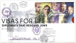 francobollo israeliano