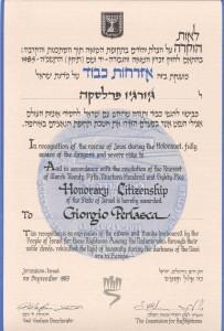cittadinanza onoraria dello stato di Israele a Giorgio Perlasca